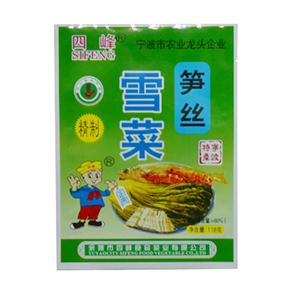 四峰笋丝雪菜 118克