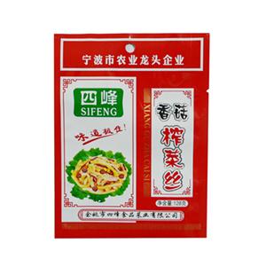 四峰香菇榨菜丝 128克